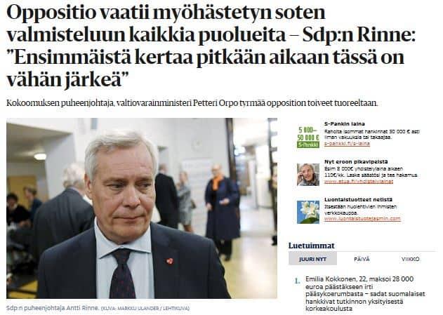 Anttirinnesotesta20170706