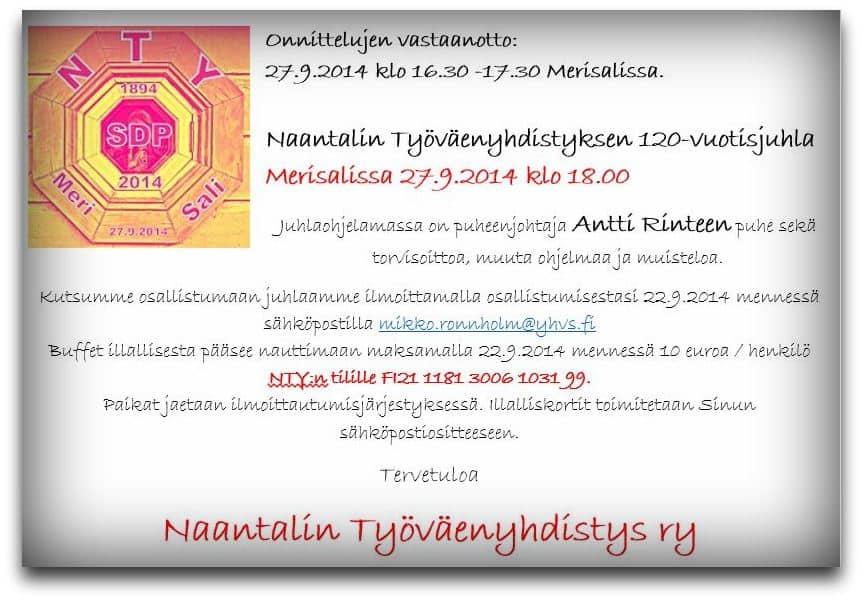 NTY120Kutsu20140912