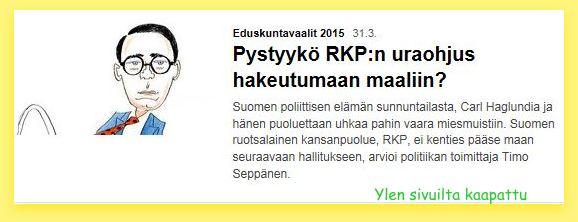 RKPYle20150402