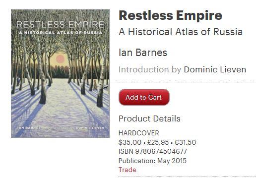 RestlessEmpire20150810