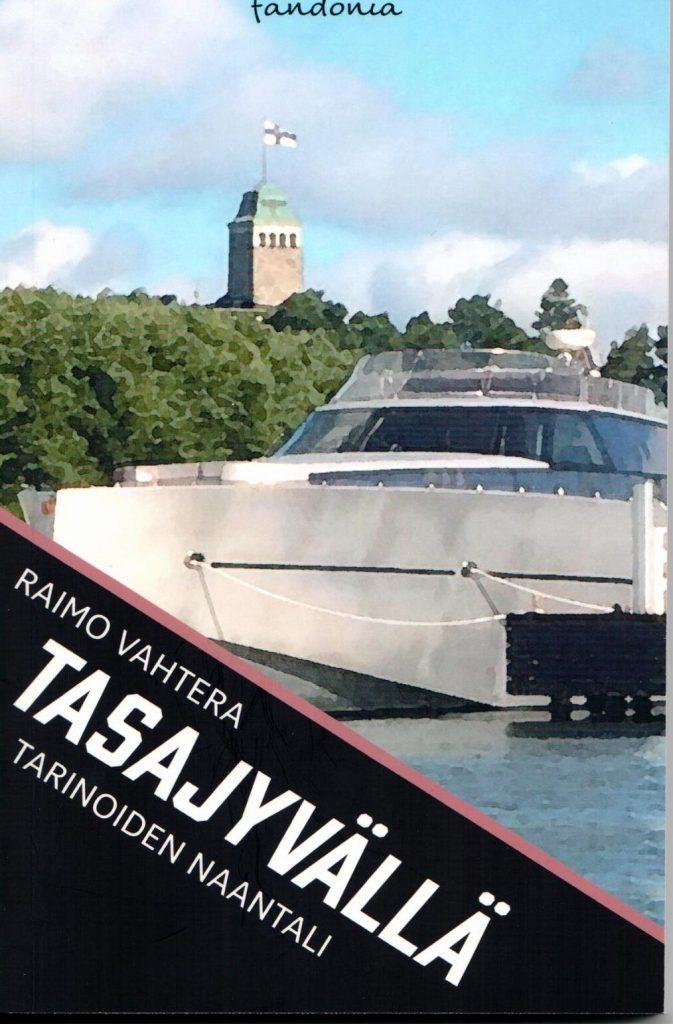 TasajyvC3A4llC3A4Vahtera20161215
