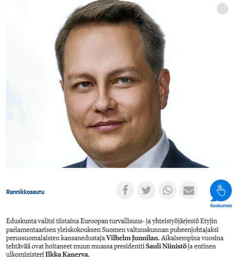 Vilhelm Junnila Rs 20190620
